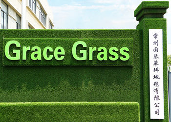 Changzhou Grace Grass Co.,Ltd